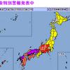 8府県に特別警報、列島大豪雨のシグナル