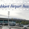 【解説】タシュケント空港から市内へのアクセス方法