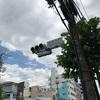 東京都台東区千束 吉原 訪問日2017年6月12日