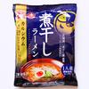 3月21日(土)袋麺の食べ比べと、テレビ番組を見て思い出した長崎の風景。