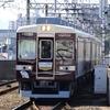 阪急京都・千里線乗車記・鉄道風景287…20211003
