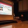 第5回 学生クラウドプログラミングワールドカップ [CPWC]の最終審査会と表彰式でした。