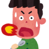 Switchの新作ハクスラゲームが気になる。