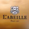 L'ABEILLEのハニードリンク