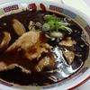 北海道 旭川市 ラーメン 蜂屋 / スープが一番の御馳走