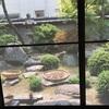 堺区のお洒落な古民家『茶倉』でビーガンランチを食べる