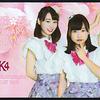 桜花爛漫 1st Anniversaryワンマンライブ『桜花の物語』