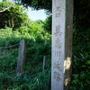 沖縄最南端の地、糸満市をぶらっとドライブ。秘密のスポットも教えます