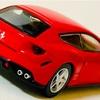 KYOSYO  1/64   FERRARI  FF Ferrari  Minicar  Collection  9