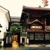 福島県・会津へGO!その2〜しょっぱい会津市街と美味しいフルーツオムレット
