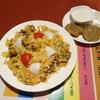 天童のインド料理専門店『スルターン』に行ってきたわ!【山形県天童市】