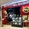 MA MAISONで日本の洋食を@エカマイ