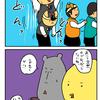 【子育て漫画】幼児クリスマス会!おおきなカブはどうなった?