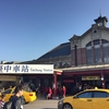【台中観光】新幹線(高鐵)の台中駅から台中市内の台中駅への行き方