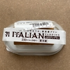 【コンビニスイーツ】セブンイレブンのイタリアンプリン食べてみた