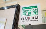 【名古屋】「50,000人の写真展」LACHIC会場に展示されました