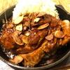 【秋葉原】ヨドバシAkiba 8階の東京トンテキで塊肉食べたら幸せになれた話