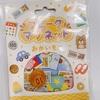 【100円知育玩具】おみせやさんマグネット