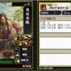真田幸隆 戦国ixaカードメモ:2230