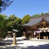 八重垣神社へ良縁のお礼参り。今度は夫婦円満のお参りに