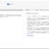 IIIF, Mirador, TEI, Word2vecを活用した仏教学研究教育サイト「SAT2018」