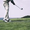 ゴルフでうまくいく考え方は経営に通じる