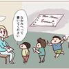 3回目の幼稚園プレ(2歳5か月)