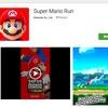 「スーパーマリオラン」のAndroid版がまもなく配信開始?「Google Play」で事前登録開始