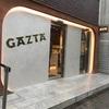 バスク名物チーズケーキを東京で! ガスタ@白金高輪