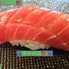 🚩外食日記(☆700)    宮崎ランチ   「鮨と魚肴 ゆう心」★28より、【輝き(6品)】‼️
