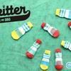 犬の足を守る!犬用の靴下「Skitter(スキッター)」がオンラインストアで販売開始!