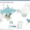 じじぃの「科学・地球_47_SDGsの世界ハンドブック・鉱山・エネルギー資源・レアアース」