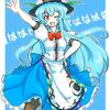 マジで!?はてなブログ5周年だってよ!!