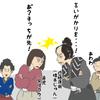イラスト感想文 NHK大河ドラマ おんな城主直虎 第19回「 罪と罰」