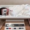 【赤ちゃんの黄疸】産まれて2日3日で出現する新生児黄疸について