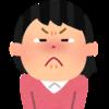 感情の抑圧が乾癬(病気)を悪化させる