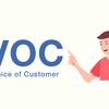 VOCとは?活用のメリットやポイントをご紹介。