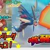 【ピカブイ】ギャラドス覚醒!驚異的な強さ!ポケモンリーグ、フルボッコ!