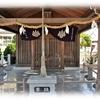 がん封じ祈願の神社「直會神社」