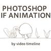 vol.51photoshopでここまでできる!ビデオタイムラインのアニメーション