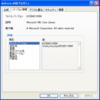 milcore.dll on Windows XP