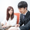 【必見】上司から好かれる部下になり、恋愛関係にする方法!