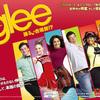 海外ドラマ「glee/グリー」のパフォーマンス集