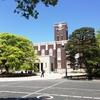 京都大学「うちの学生の就職先を全部公開するわ」