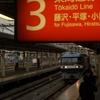 東海道旅客線迂回貨物列車