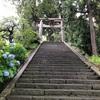 【御朱印】静岡県 伊豆山神社