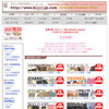 Viandeに届いたspam#30: 帰ってきた 中華な偽ブランド(コピーブランド)品販売spam