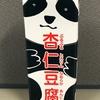 KALDIの杏仁豆腐