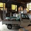 倉庫が大きくても整理しなかったらどんどん狭くなります。
