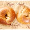 自家製酵母でコーヒーベーグル。